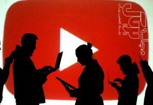 ضبط موسیقی برای YouTube