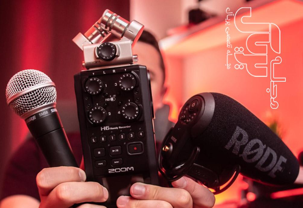 بهترین-میکروفون-Vlogging-2020